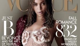 Beyoncé September 2015 Vogue Cover