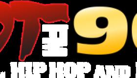 hot963 logo